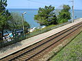Лазурный берег (платформа).jpg