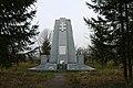 Липовець, Братська могила словацьких солдатів загиблих під час наступу.jpg