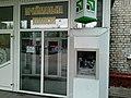 Луганск, 2 мая 2014 года. Разбитый банкомат «Приватбанка» (30189098140).jpg
