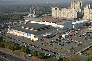 Eurovision Song Contest 2017 - The venue of the contest, International Exhibition Centre in Kiev, Ukraine
