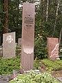 Могила Героя Социалистического Труда Александра Гутова.JPG