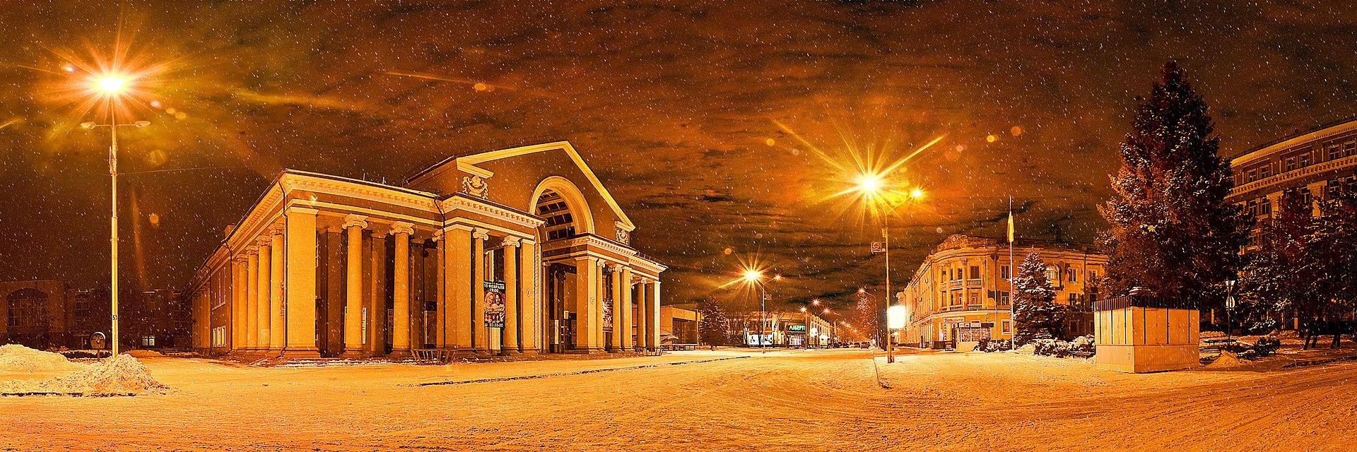 Городской театр имени Шевченко