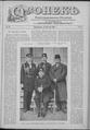 Огонек 1900-26.pdf