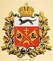Оренбургская губерния изд.Сукачова.jpg