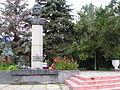 Пам'ятник Бевзу.JPG