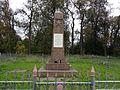 Памятник-обелиск «Героям Гражданской войны» на братской могиле. Красное Село, Стадион на ул. 1 Мая.jpg