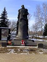 Памятники в туле цены к 9 мая купить памятник в минске у собственника
