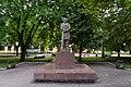 Памятник Т.Г. Шевченко в Тирасполе - Донор.jpg