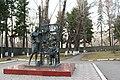 Памятник учителю в Учительском сквере г.Томск.jpg