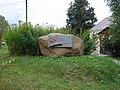 Памятный камень в усадьбе.jpg