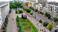 Площа перед міськрадою Кропивницького.png