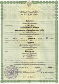 Russian marriage records