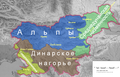 Природные регионы Словении.png
