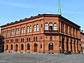 Рижская биржа - panoramio.jpg