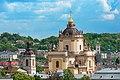 Собор Св. Юра. Вид з Церкви святих Ольги і Єлизавети.jpg