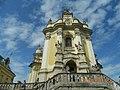 Собор святого Юра, Львов.jpg
