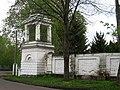 Сокиринці (Садиба Галаганів). Башта на паркані.jpg
