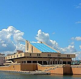 афиша театра аквариум