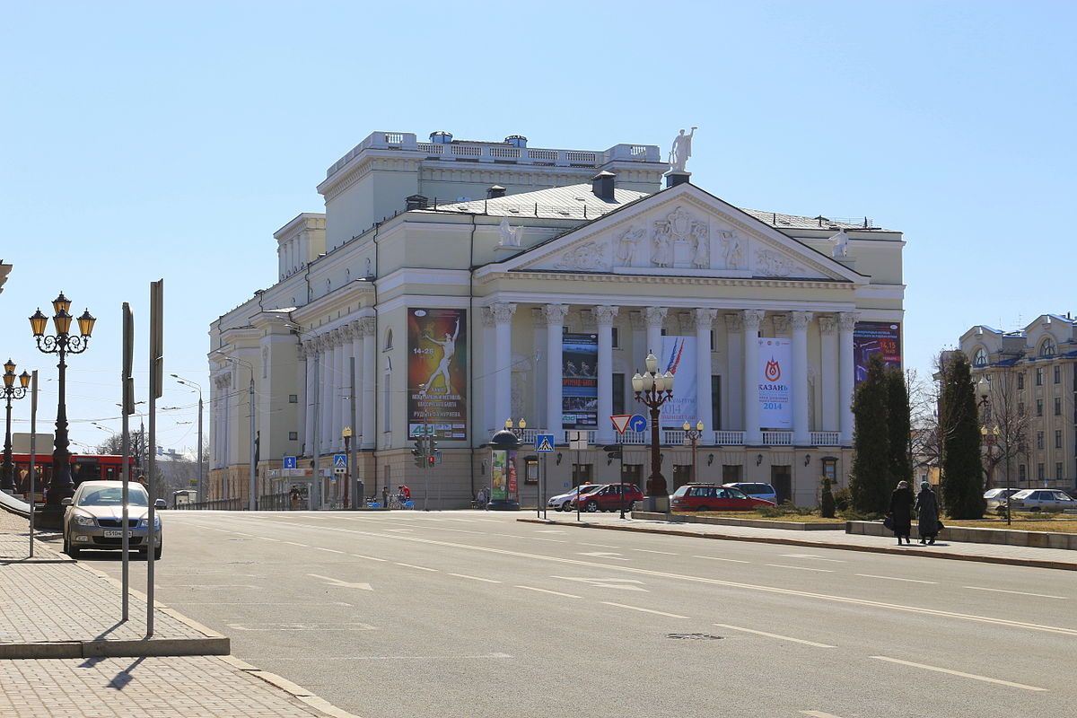 Казань театры афиша октябрь 2016 билеты на концерт князя 7 августа купить билеты