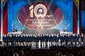 Торжественная церемония празднования юбилея пансиона Минобороны РФ 29.jpg