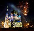 Успенский собор в Омске.jpg