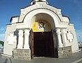 Храм Нерукотворного Образа Христа Спасителя 05.JPG