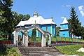 Церква Св.Дмитрія (дер.), село Гриньки.jpg