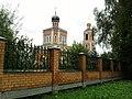 Церковь Спаса Преображения Михнево Ступинский район.jpg