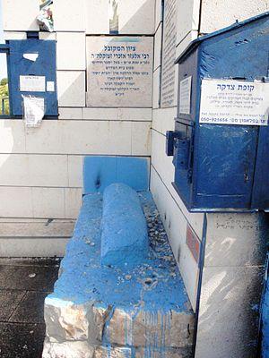 Elazar ben Moshe Azikri - Rabbi Elazar Azikri's grave in Safed
