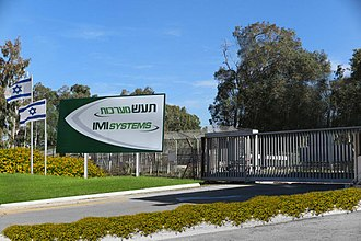 Israel Military Industries - Entrance to IMI headquarters