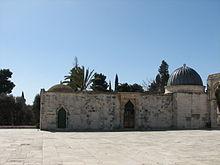 قباب المسجد الأقصى 220px-%D8%A7%D9%84%D9%82%D8%A8%D8%A9_%D8%A7%D9%84%D9%86%D8%AD%D9%88%D9%8A%D8%A9