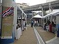 วันมาตรฐานฝีมือแรงงานแห่งชาติ - panoramio (23).jpg