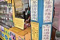 【宜蘭美食】向日葵冰店 (29750189023).jpg