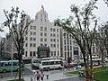 上海市总工会 - panoramio.jpg