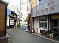 中央町路地 - panoramio (1).jpg