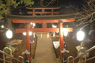 <i>Ōmisoka</i>