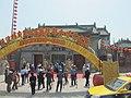 天波杨府 - panoramio.jpg