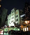山の上ホテル.jpg