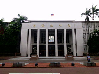 Hsinchu - Hsinchu City Council