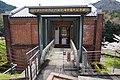旧上久下村営上滝発電所記念館 Hyogo.jpg