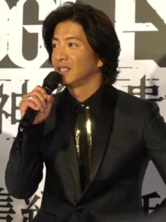 Takuya Kimura Japanese talento