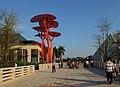 欢乐海岸 huan le hai an - panoramio (3).jpg