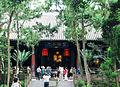 汉昭烈庙 2011.jpg