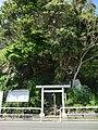神社の入り口 - panoramio.jpg