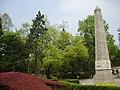 苏联空军志愿队烈士墓 - panoramio.jpg