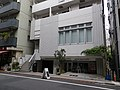 赤羽ぶどうの枝キリスト教会 - panoramio.jpg