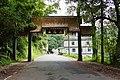 飛鳳山牌樓 Feifengshan Archway - panoramio.jpg