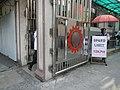 0216jfErmita Manila San Marcelino Bridge Creeks Adamson Universityfvf 07.jpg