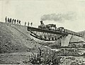 053 Железный мост через реку Ушайку (cropped).jpg