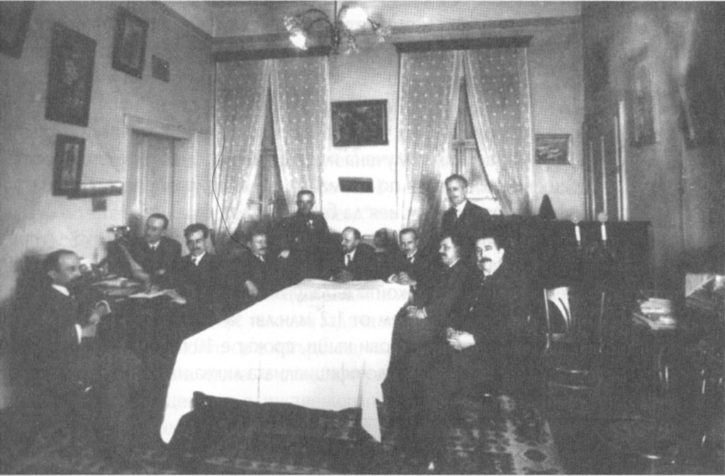 09.06.1923 - meeting at Rusev's